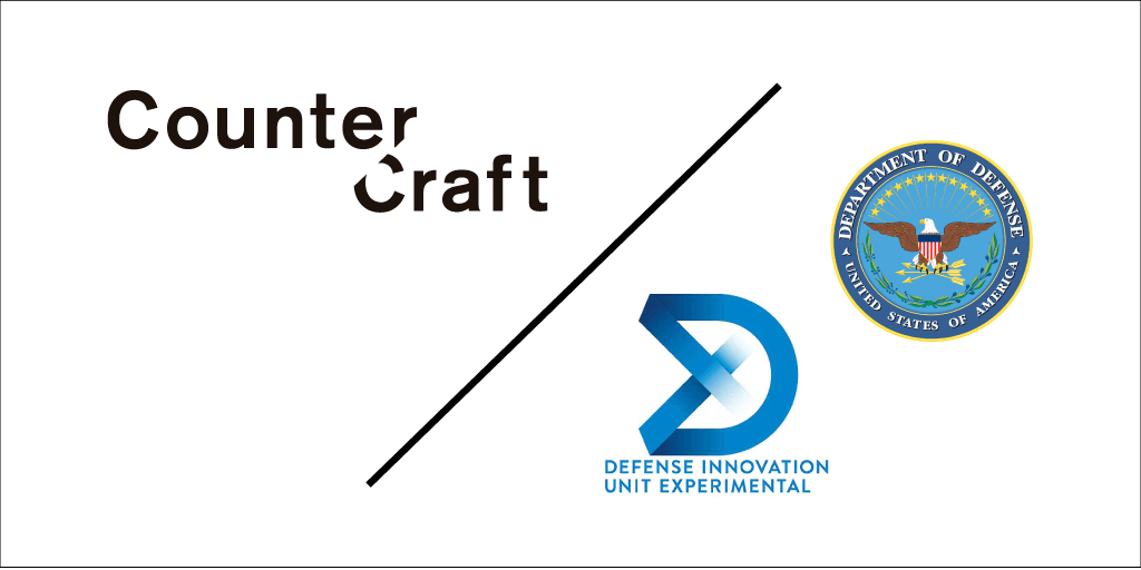CounterCraft Awarded Agreement with World's Top Defense Client, the U.S. Department of Defense